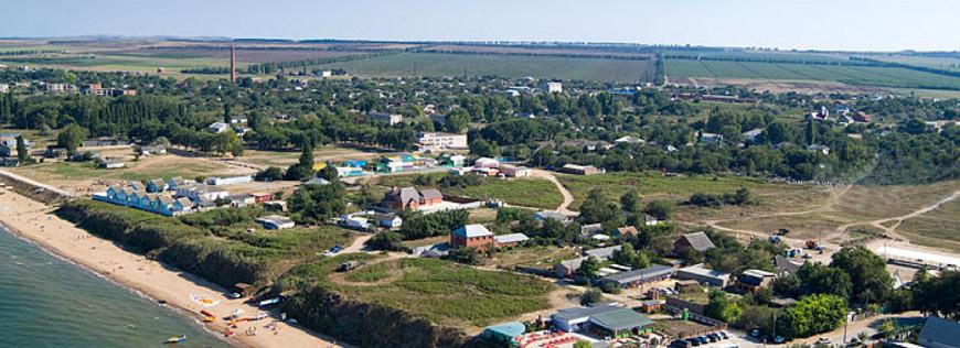 Изображение Кучугуры