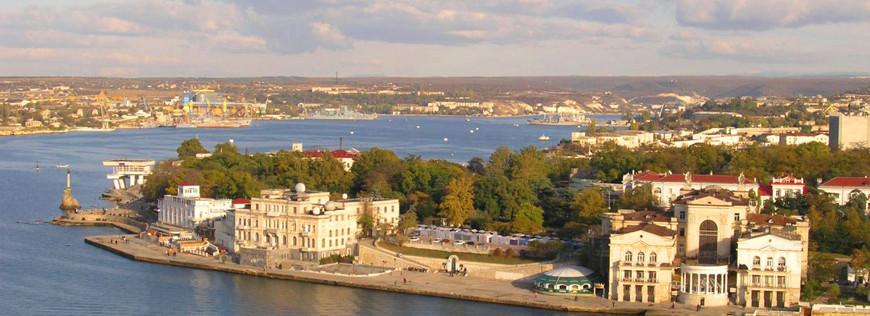 Изображение Севастополя
