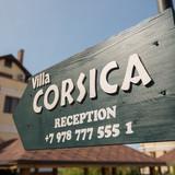 """Изображение гостевого дома """"Villa Corsica """" #45"""