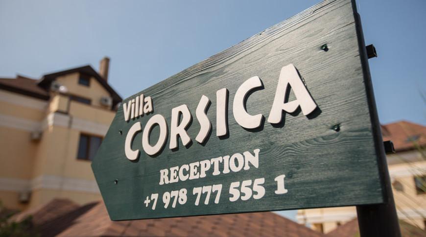 """Изображение гостевого дома """"Villa Corsica """" #2"""