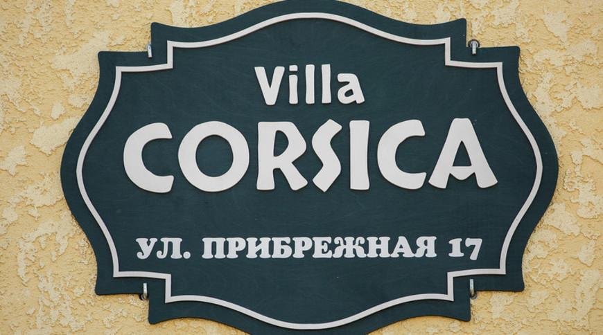 """Изображение гостевого дома """"Villa Corsica """" #4"""
