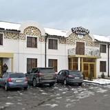 """Изображение отеля """"Золотое Кольцо"""" #11"""