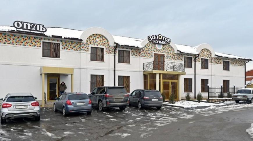 """Изображение отеля """"Золотое Кольцо"""" #4"""