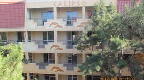 Калипсо
