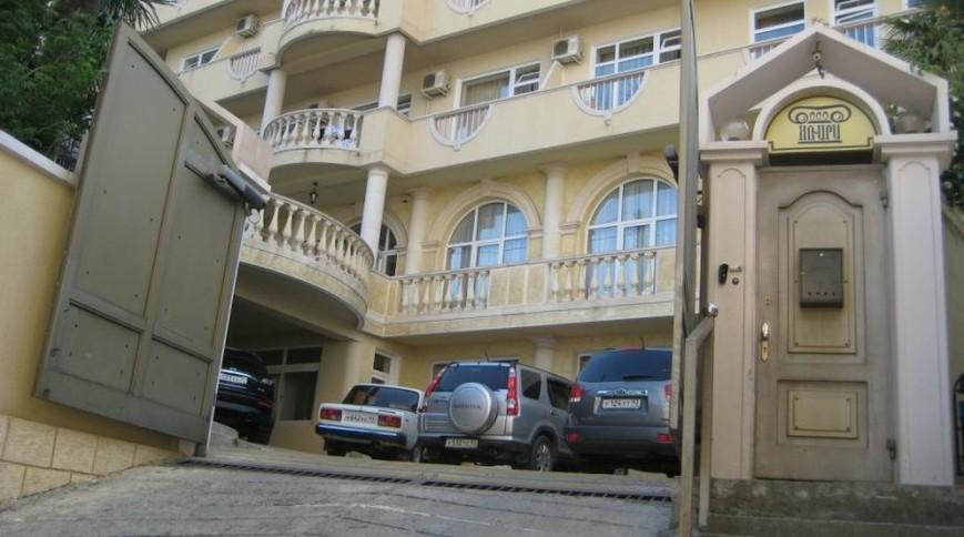 """Изображение отеля """"Наири"""" #7"""