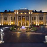 """Изображение отеля """"Swissotel Resort Сочи Камелия"""" #10"""