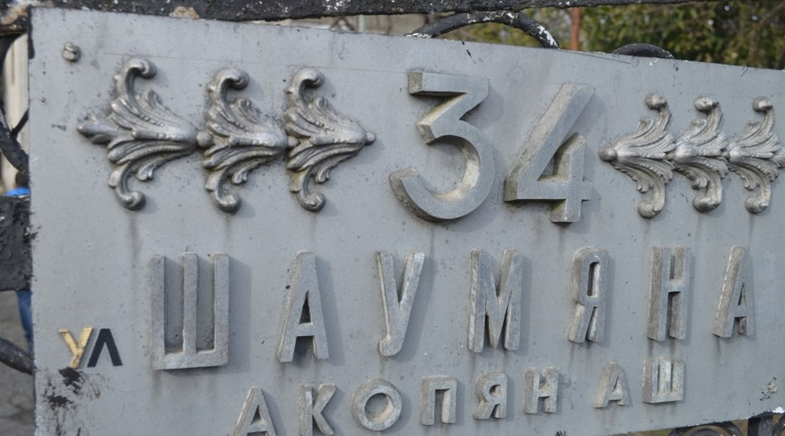 """Изображение частного дома """"КАМЕЛИЯ"""" #20"""