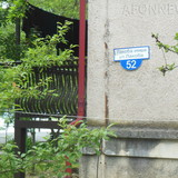 "Изображение квартиры ""Сдаётся 1-комн квартира ""Лора"" в Новом Афоне под ключ на 1 линии"" #27"