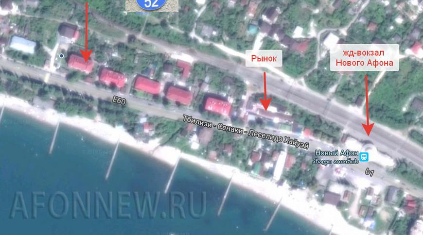 "Изображение квартиры ""Сдаётся 1-комн квартира ""Лора"" в Новом Афоне под ключ на 1 линии"" #15"