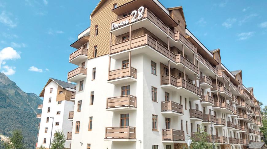 """Изображение отеля """"28"""" #1"""