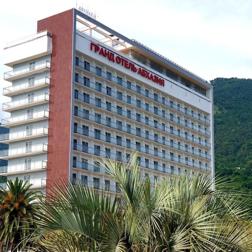 """Изображение отеля """"Абхазия Гранд"""" #1"""