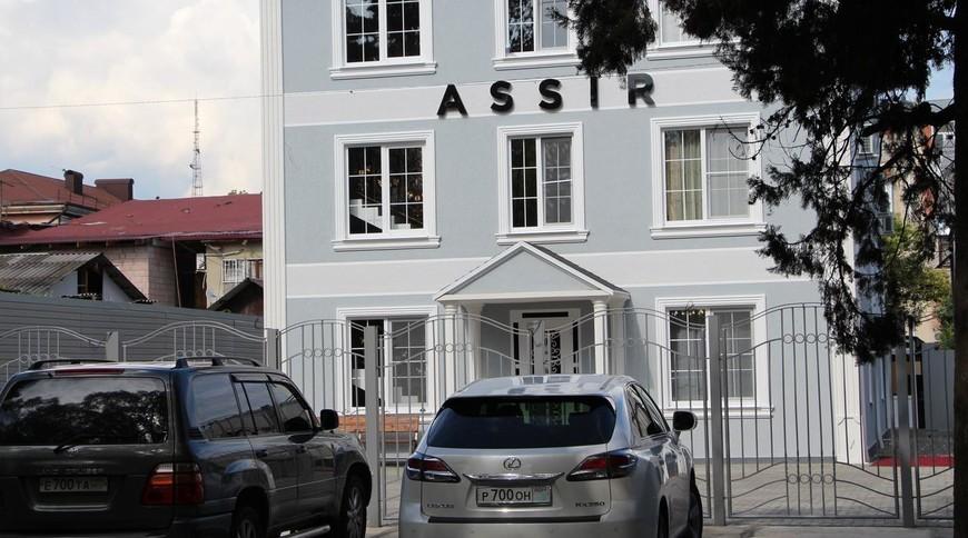 """Изображение отеля """"Assir"""" #1"""