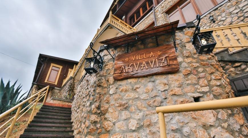 """Изображение виллы """"Villa Akvavizi"""" #1"""