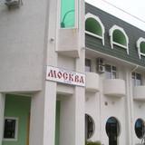 """Изображение гостиницы """"Москва"""" #10"""