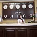 """Изображение отеля """"Олеся"""" #14"""