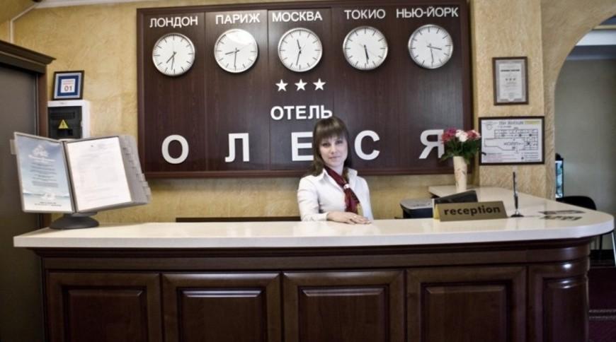 """Изображение отеля """"Олеся"""" #5"""
