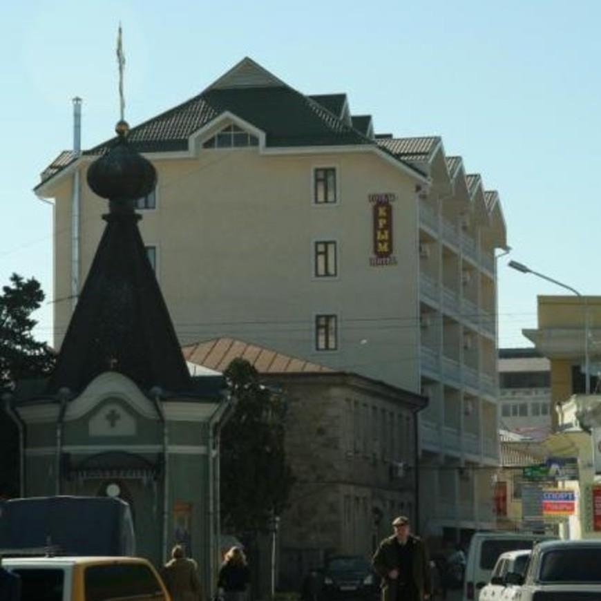 """Изображение апартаментов """"Крым"""" #4"""