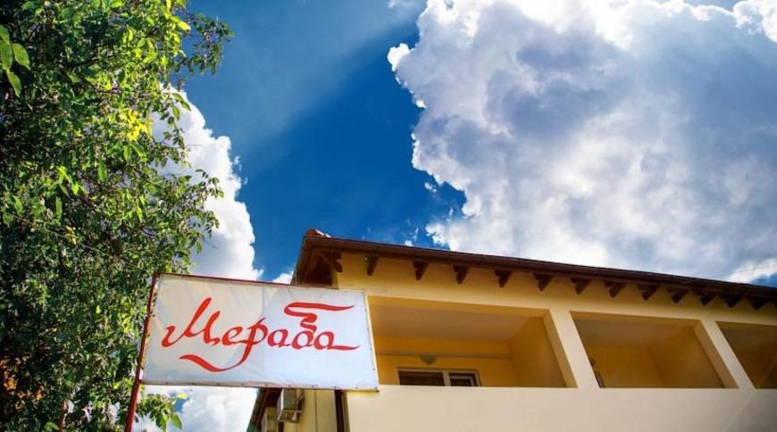 """Изображение гостевого дома """"Мераба"""" #3"""