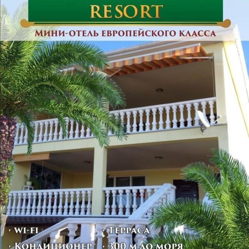"""Изображение отеля """"Margo's Lodge"""" #1"""