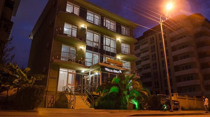 """Изображение гостевого дома """"Villa Gold"""" #1"""