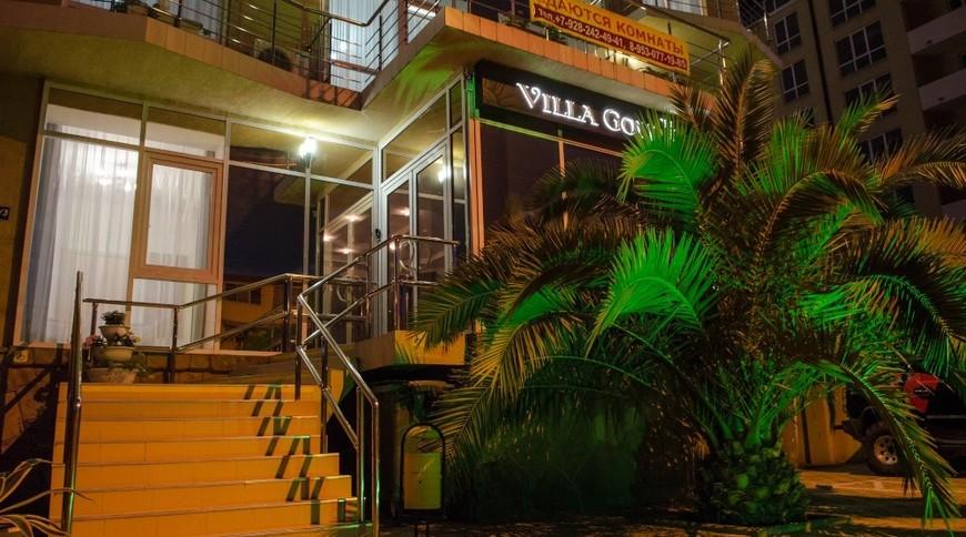 """Изображение гостевого дома """"Villa Gold"""" #4"""