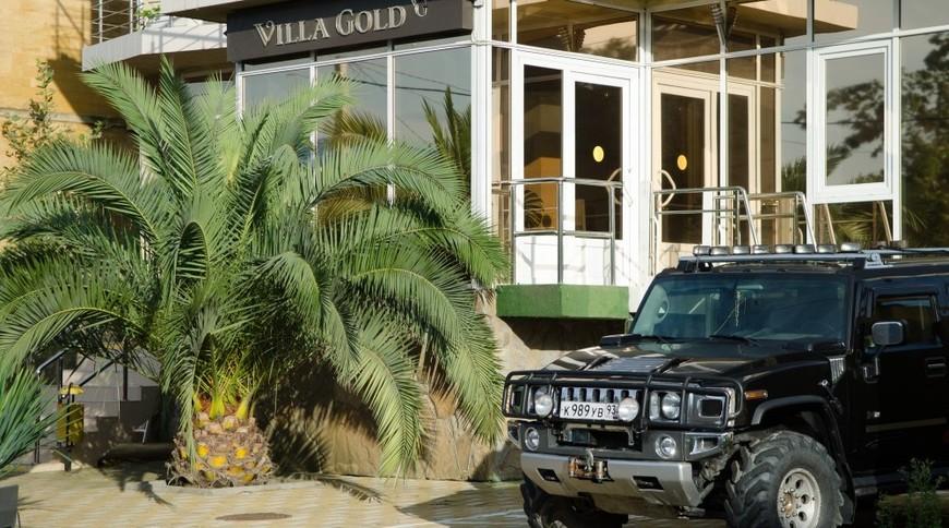"""Изображение гостевого дома """"Villa Gold"""" #6"""