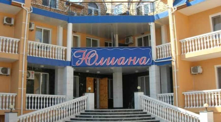 """Изображение отеля """"Юлиана"""" #3"""