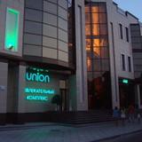 """Изображение отеля """"UNION"""" #9"""