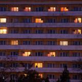 """Изображение отеля """"Меридиан"""" #18"""
