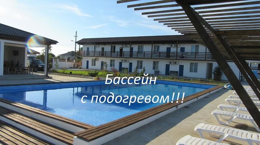 """Изображение отеля """"Отель «Серебряный Пляж»"""" #1"""
