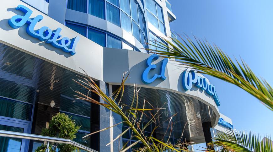 """Изображение отеля """"El Paraiso"""" #1"""