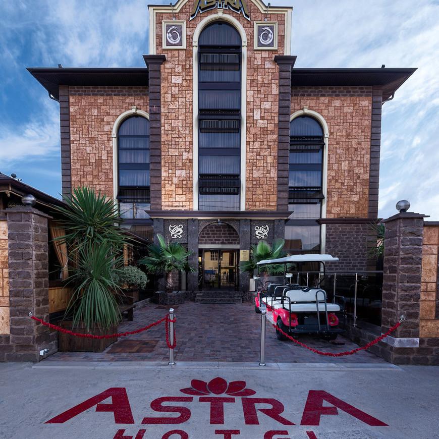 """Изображение отеля """"Астра"""" #2"""