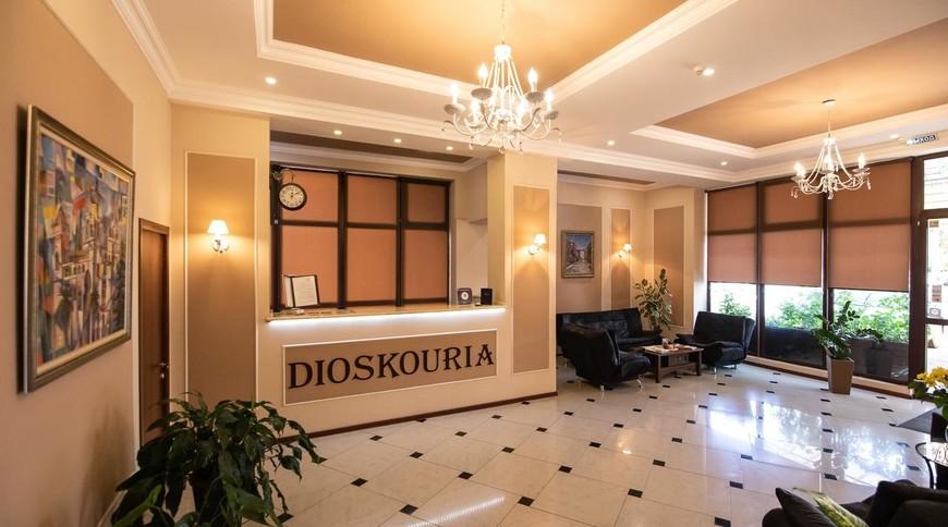 """Изображение гостиницы """"Диоскурия"""" #1"""