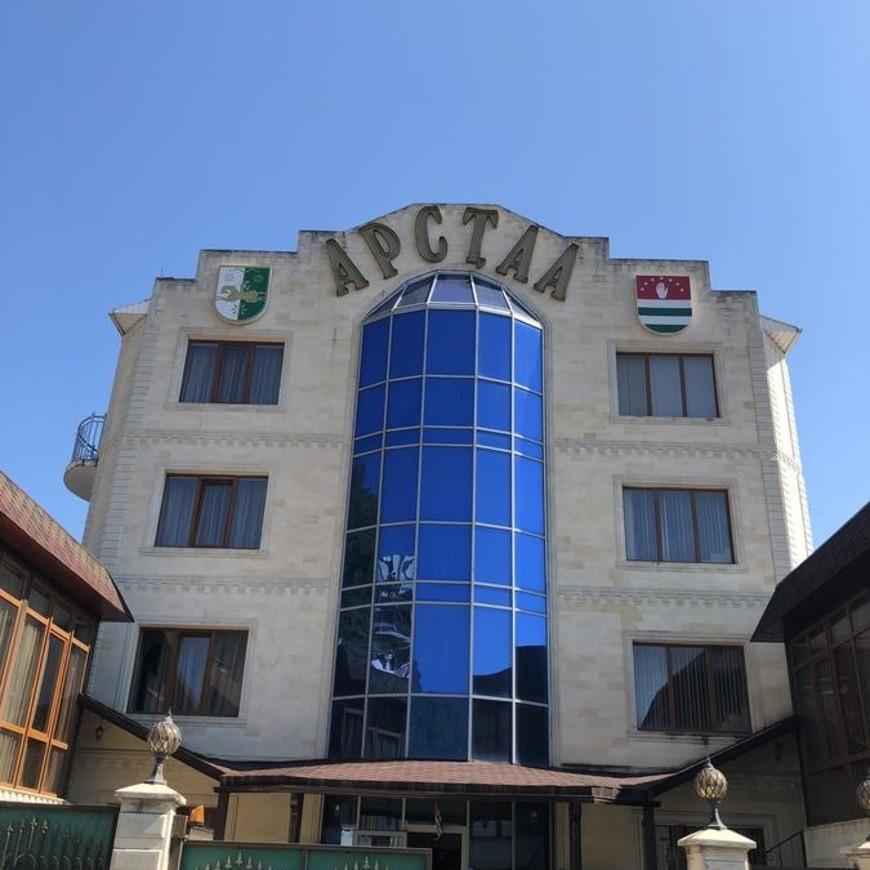 """Изображение отеля """"Арстаа """" #1"""