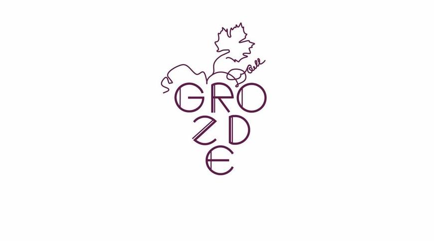 """Изображение гостевого дома """"Grozde"""" #1"""