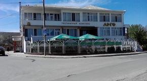 """Изображение отеля """"Арго"""""""