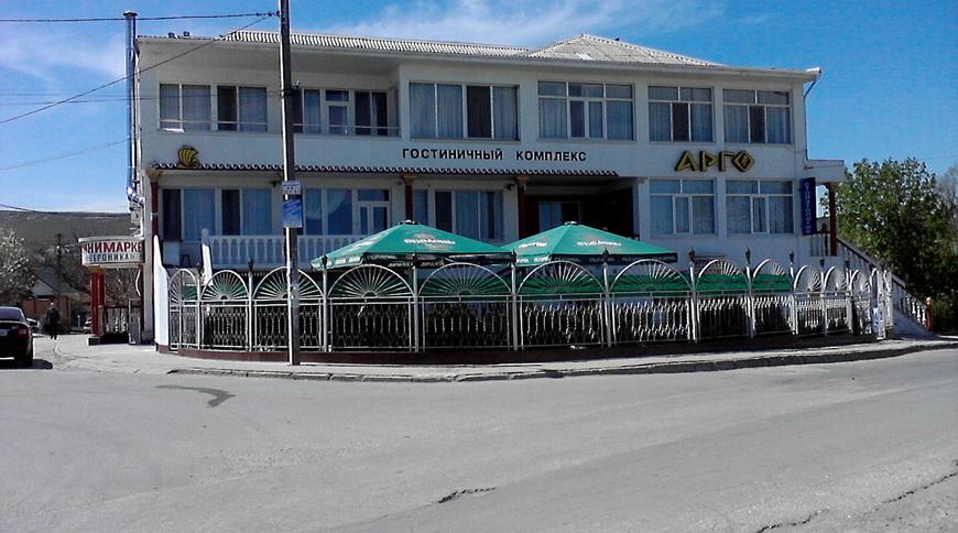 """Изображение отеля """"Арго"""" #1"""