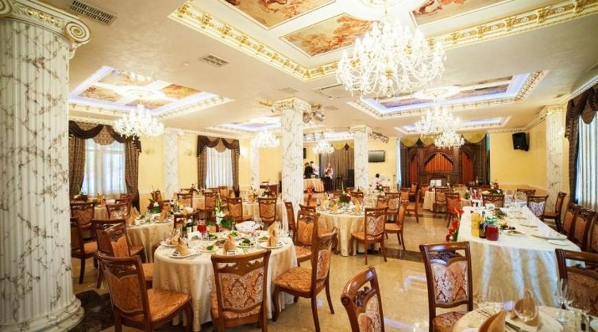 """Изображение гостиницы """"Yerevan"""" #3"""