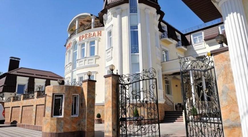 """Изображение гостиницы """"Yerevan"""" #1"""