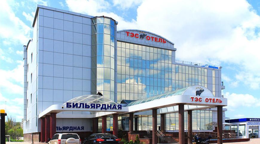 """Изображение отеля """"ТЭС"""" #3"""