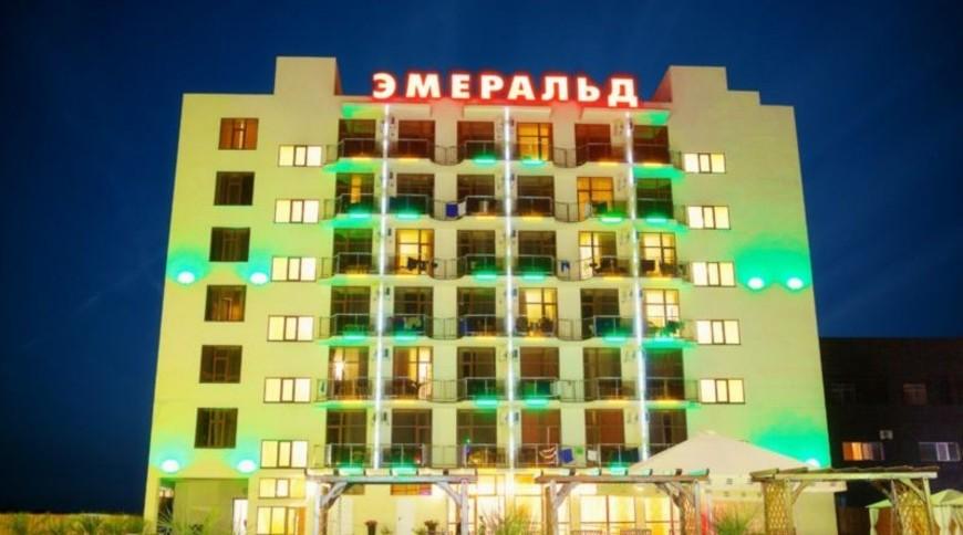 """Изображение гостиницы """"Эмеральд"""" #3"""