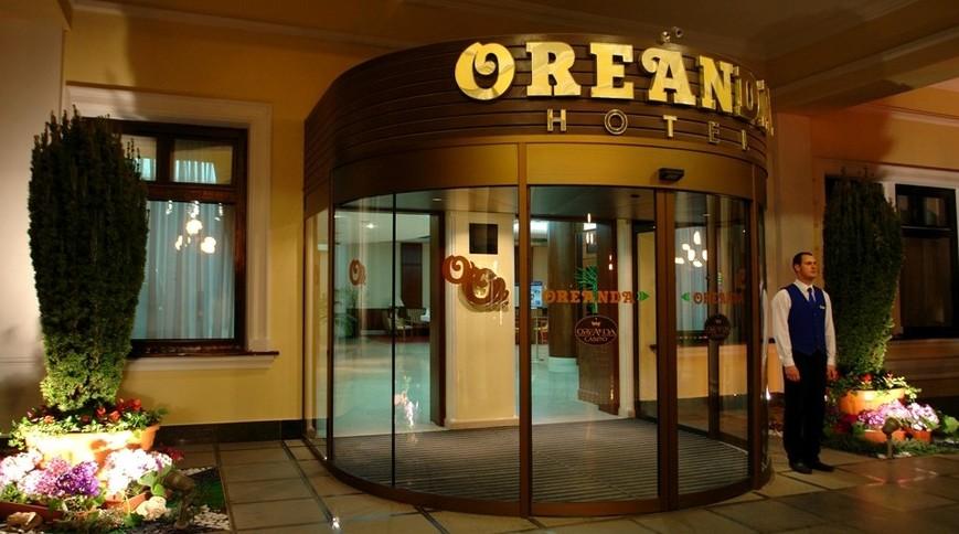 "Изображение гостиницы ""Ореанда"" #2"