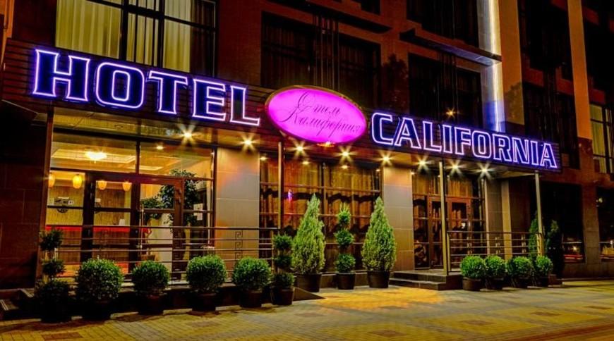 """Изображение отеля """"Калифорния"""" #1"""
