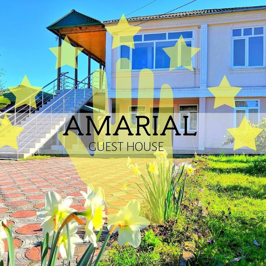 """Изображение отеля """"Амариал"""" #1"""
