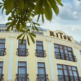 """Изображение отеля """"Ритск"""" #13"""