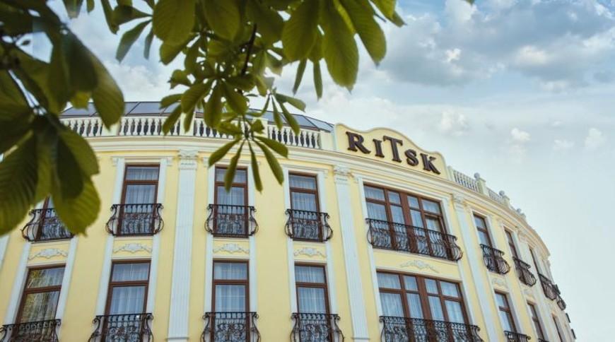 """Изображение отеля """"Ритск"""" #1"""