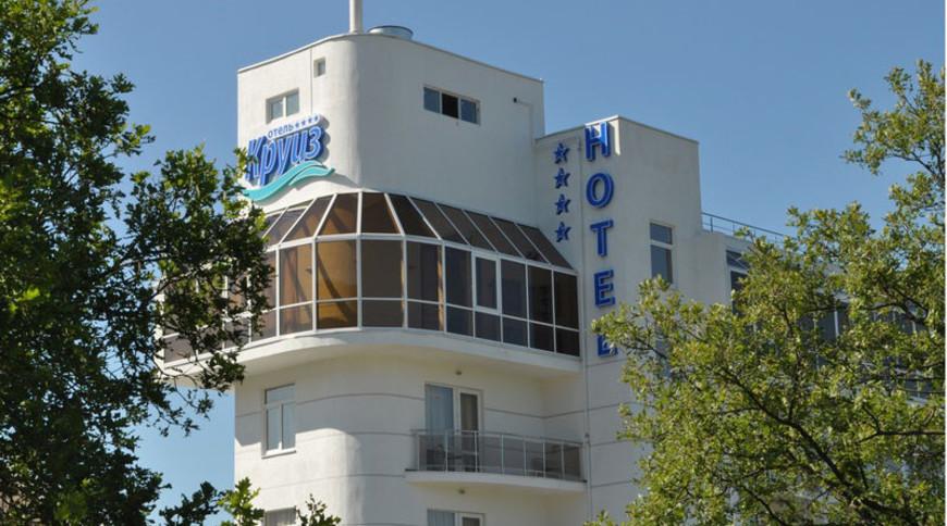 """Изображение отеля """"Круиз"""" #1"""