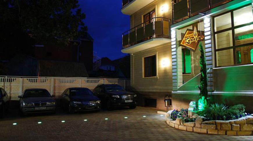 """Изображение гостевого дома """"Кипарис"""" #2"""