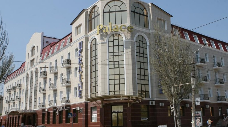 """Изображение отеля """"Украина Палас"""" #1"""