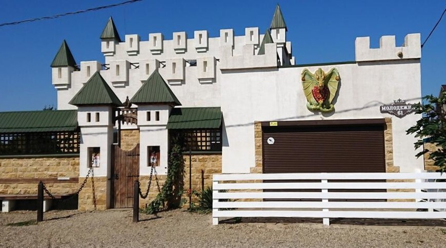 """Изображение гостевого дома """"Замок"""" #1"""
